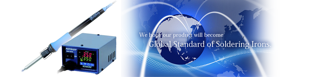 We hope our product will become Global Standard of Soldering Irons.