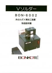 BON-6002