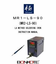 MR1-LS-903