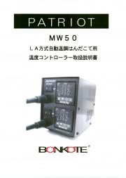 MW502