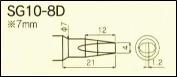 SG10-8D2