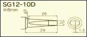 SG12-10D