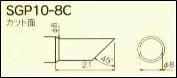 SGP10-8C1