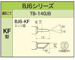 bj6-kf