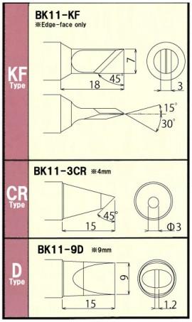 bk11-1
