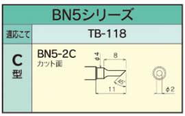 bn5-c