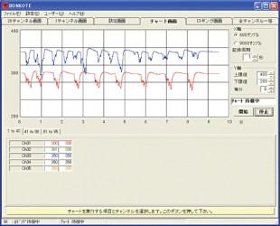 qss-3000_screen04