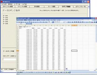qss-3000_screen05