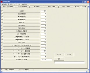 qss-3000_screen06