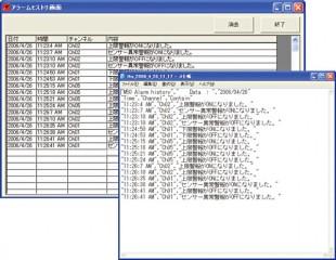 qss-3000_screen07