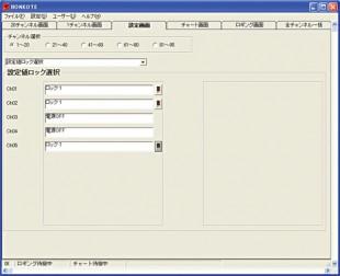 qss-3000_screen08
