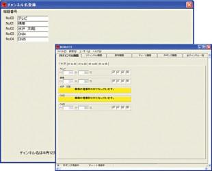 qss-3000_screen09