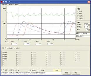 qss-3000_screen10